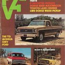 Pickup Van & 4WD October 1972 #1 First - Truck Scout VW