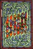 Jeweled Art Noveau Floral Stained Glass Pane