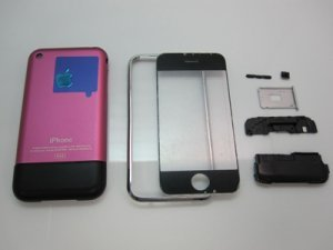 Replacement Full Housing Cover for iPhone 2G 8GB Blue