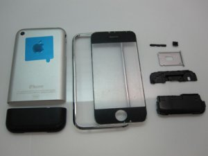 Replacement Housing Cover for iPhone 1st 2G 8GB Silver