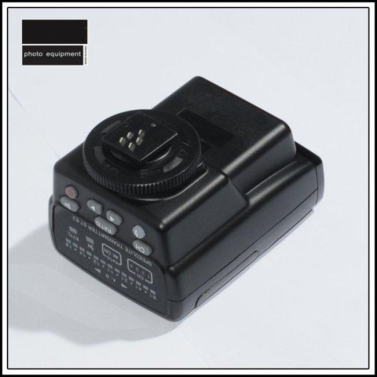 Yongnuo ST-E2 Speedlite Transmitter for Canon Flash