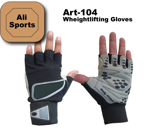 Weightlifting  Gloves MSG-104