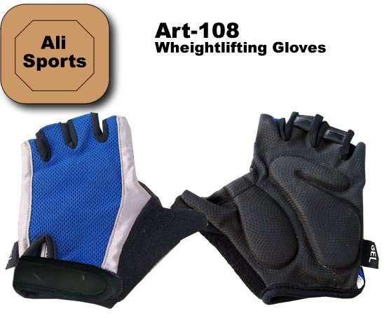 Weightlifting  Gloves MSG-108