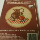 Vogart Crafts Counted Cross Stitch Kit with Hoop - New - Fruit Still Life