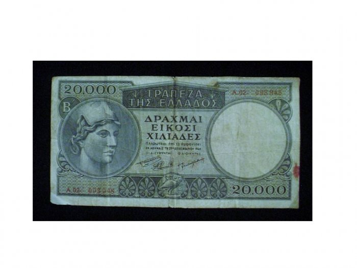 SOLD 1945 Greece 20,000 Note