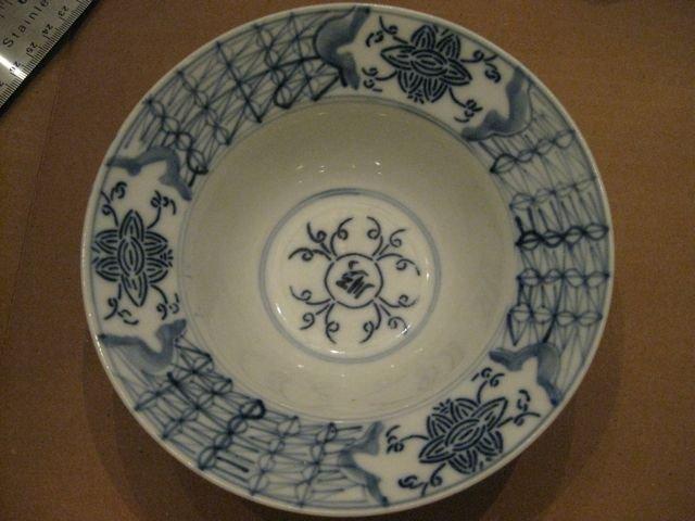 Set of 6 Blue & White oriental soup/rice bowls