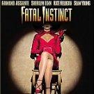 Fatal Instinct-Feat Armand Assante, Sherilyn Fenn MGM-10316 MSR21