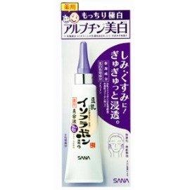 Soymilk Moisturizer (Whitening & Hydrating)
