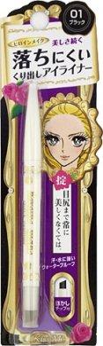 Kiss Me Heroin Make Pencil Eyeliner Black