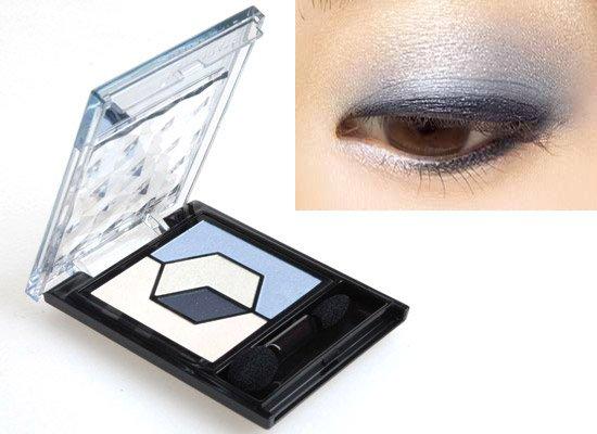 SHISEIDO Integrate Accent Eyes Eyeshadow (BL740)