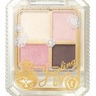 Shiseido Majolica Jewelling Eyes Eyeshadow PK785