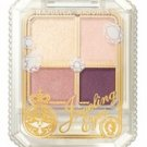 Shiseido Majolica Jewelling Eyes Eyeshadow RD784