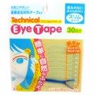 KOJI EYE TALK Double Eyelid Technical Eye Tape Slim Type