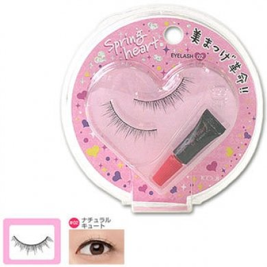 KOJI SPRING HEART False Eyelashes #2