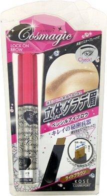 KOSE Cosmagic Lock On Eyebrow Pencil (BR02 Light Brown)