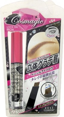 KOSE Cosmagic Lock On Eyebrow Pencil (BR01 Medium Brown)