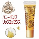 Shiseido Majolica Honey Pump Lip Essence