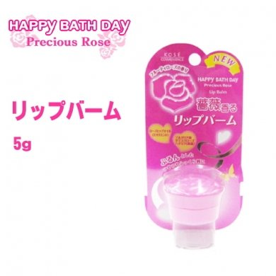 KOSE Happy Bath Day Precious Rose Lip Blam