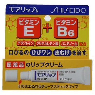 Shiseido Moilip Lip Treatment