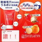 ISHIZAWA LABS Good Bye Keana Baking Soda Face Foam