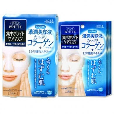 KOSE Clear Turn White Collagen Face Mask