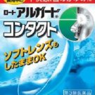 ROHTO Super Cooling Eyedrops (For Contact Lens)