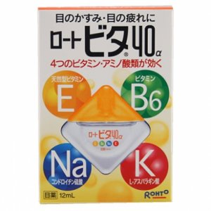 ROHTO Vita40 Eyedrops (for both contact lens and non-contact lens users)