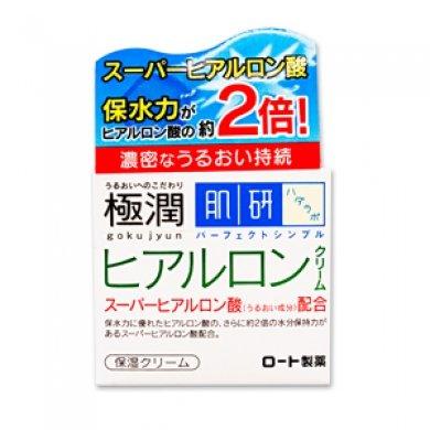Rohto HADALABO Gokujyun Hyaluronic Cream