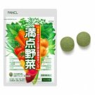 Fancl Perfect Vegetable (150 tbs)