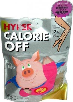 TRAIN Hyper Calorie Off Piggy Fat Burnning Stocking Beige