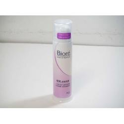 Biore Cleansing Oil  Size 150ml  Made in Japan