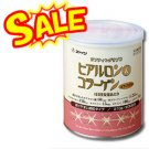 Fine Hyaluron and Collagen in Can 210g. (30-day supply)