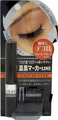 Kiss Me Heavy Rotation Liquid Eyeliner Black