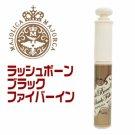 Shiseido Majolica Lash Bone Black Fiber In