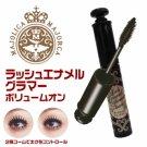 Shiseido Majolica Lash Enamel Glamour Volume On