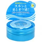 KOSE SALON STYLE HAIR WAX E TREATMENT