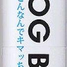 FOG BAR White ~ New Hair Design Mist ~ Powerful Design