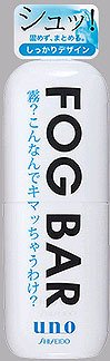 FOG BAR White ~ New Hair Design Mist ~ Powerful Design