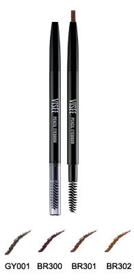 Kose Visee Pencil Eyebrow N