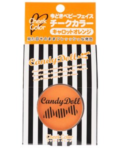 Cheek Make up Candy Doll Carrot Orange
