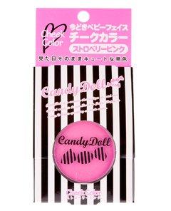 Cheek Make up Candy Doll Strawberry Pink