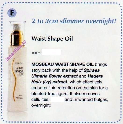 Mosbeau Waist Shape Oil