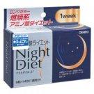 Orihiro Amino Acid Night Diet 1 Week