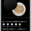 Kanebo KATE Gel Eyeshadow