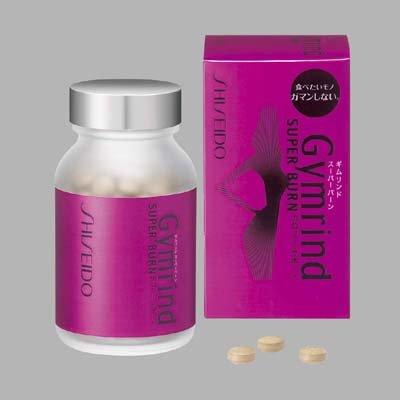Shiseido Gymrind SuperBurn Diet Supplement