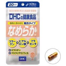 DHC Nameraka Smooth