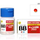 Chocola BB Plus for Skin Roughness, Acne 120 Tablets