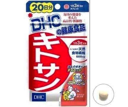 DHC Fat Blocker Chitosan