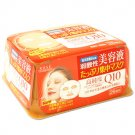KOSE Clear Turn Q10 Essence Mask(26pc)