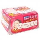 KOSE Clear Turn Collagen Essence Mask (26pc)